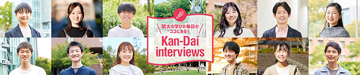 Kan-Dai interviews